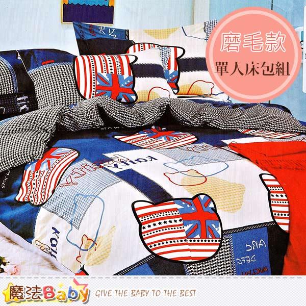 磨毛3.5x6.2尺單人枕套床包組 魔法Baby~w01032