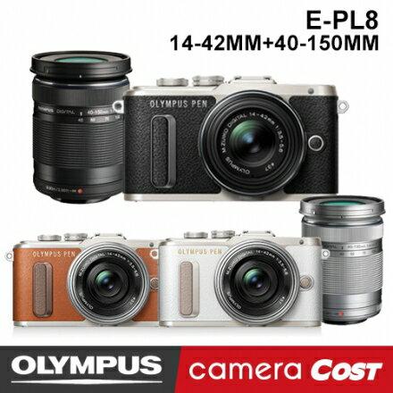 【64G雙鏡豪華組】OLYMPUS E-PL8 EPL8 14-42mm+40-150mm 黑 白 棕 送64G+副電+座充+專用包+嚴選四好禮 公司貨 翻轉自拍 EPL7 再進化 0