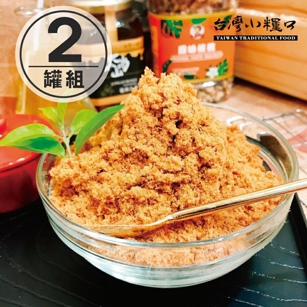 【台灣小糧口】魚肉鬆系列 ● 旗魚鬆 550g(2罐組) - 限時優惠好康折扣