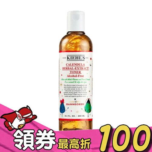 契爾氏 金盞花植物精華化妝水250ml