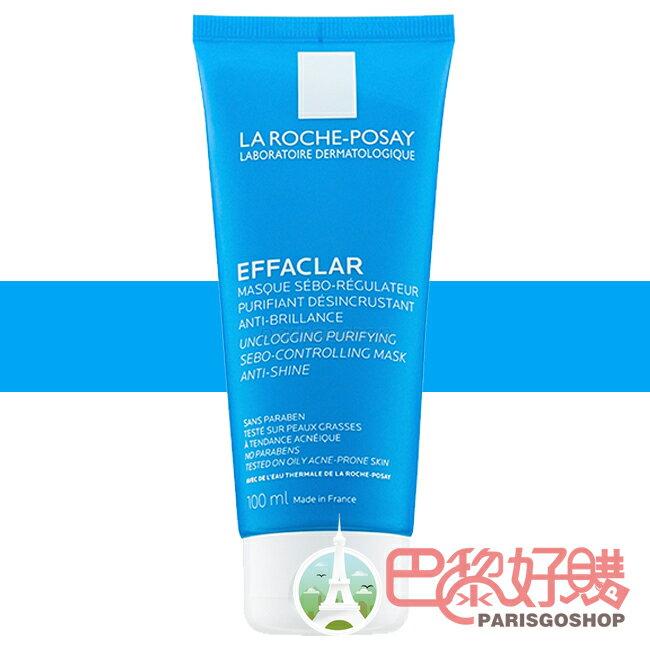 理膚寶水 深層淨膚泥面膜 100ML La Roche Posay
