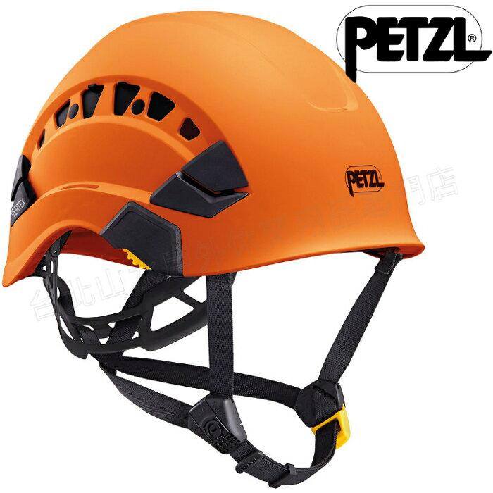 Petzl 透氣型工程安全頭盔/安全帽 A010CA04 Vertex Vent 橘色 新版