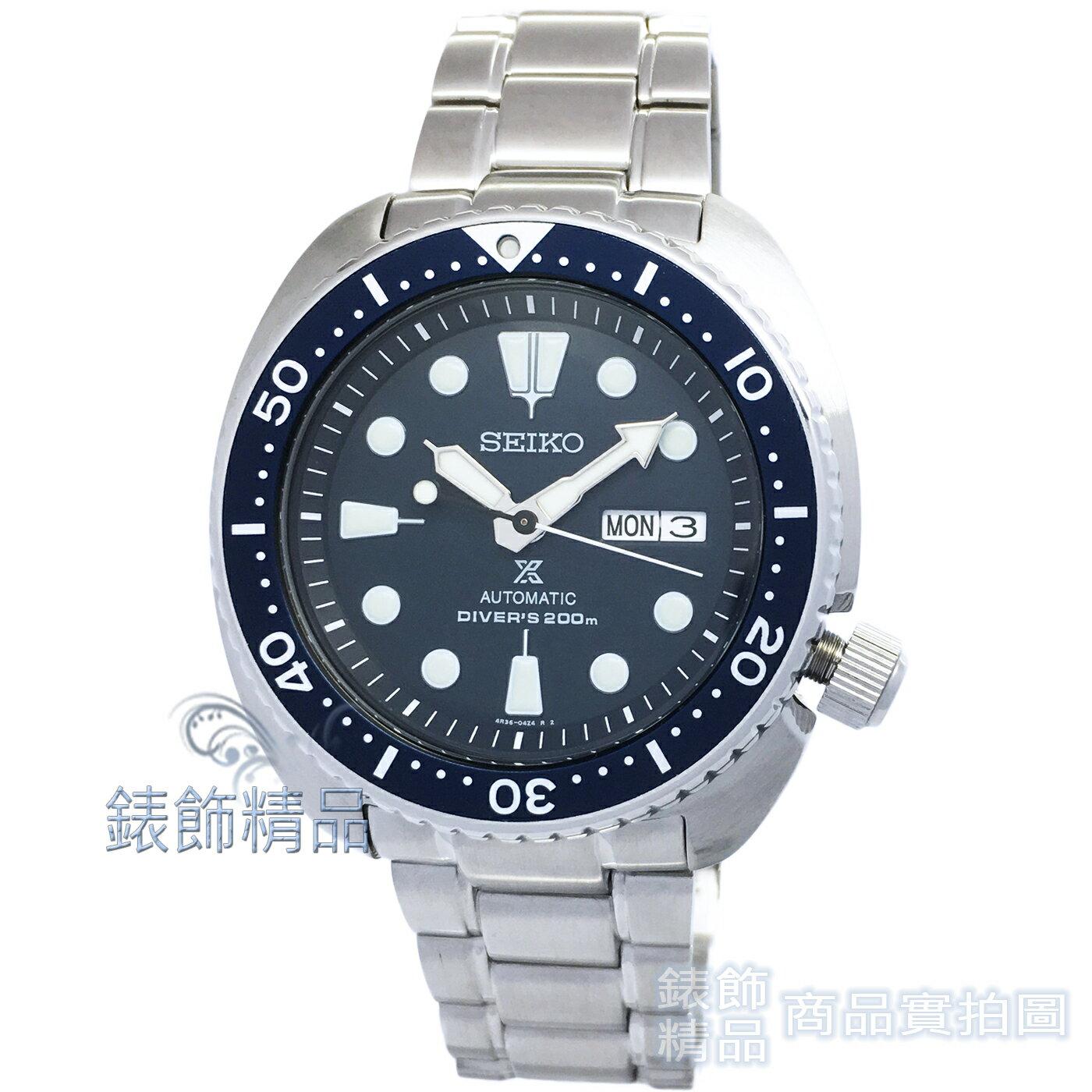 【錶飾精品】SEIKO精工表 SRP773K1 PROSPEX 第二代復刻200米深藍面潛水機械男錶 全新原廠正品