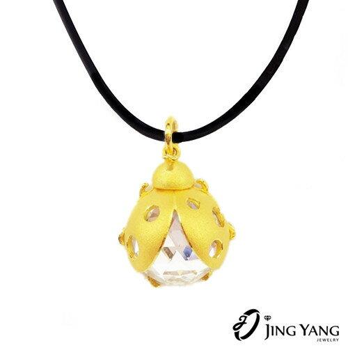 黃金愛情金龜墜 愛情來了 絕美絕版9999純黃金墜  晶漾金飾鑽石JingYang Jewelry