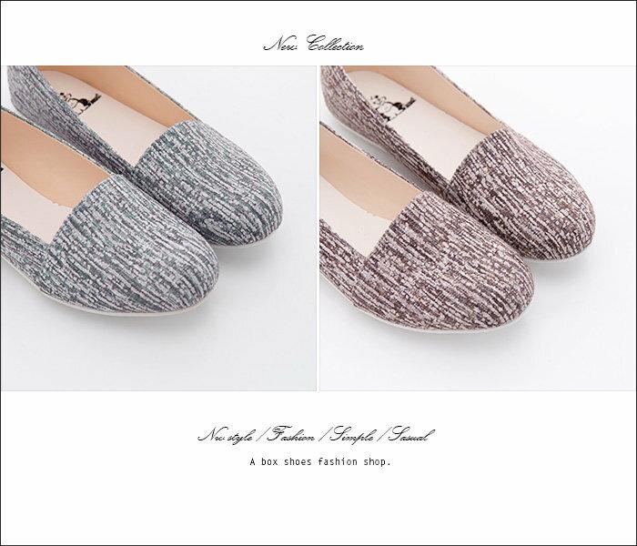 【AW530】*限時免運* MIT台灣製 混色毛呢皮革 豆豆鞋 圓頭包鞋 娃娃鞋 3色 1