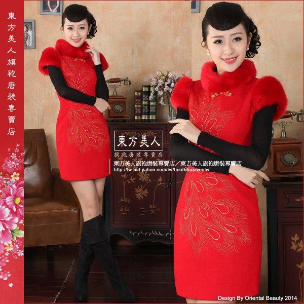 東方美人旗袍唐裝專賣店 牡丹鳳羽。羊毛呢同色毛領氣質改良時尚短旗袍(紅)