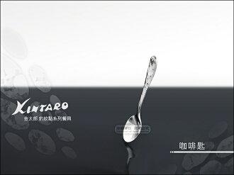 快樂屋♪ 金太郎 830-1211 豹紋點咖啡匙 不鏽鋼餐具 糖匙.茶匙.攪拌湯匙 適餐廳營業用 家庭用...