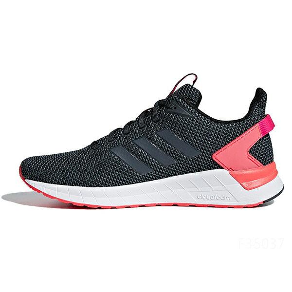 【ADIDAS】QUESTAR RIDE 運動鞋 慢跑鞋 女鞋 -F35037 - 限時優惠好康折扣
