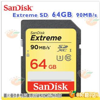 免運費 SanDisk Extreme SDXC UHS-I U3 64G 64GB 90MB 90M 記憶卡 公司貨 4K錄影