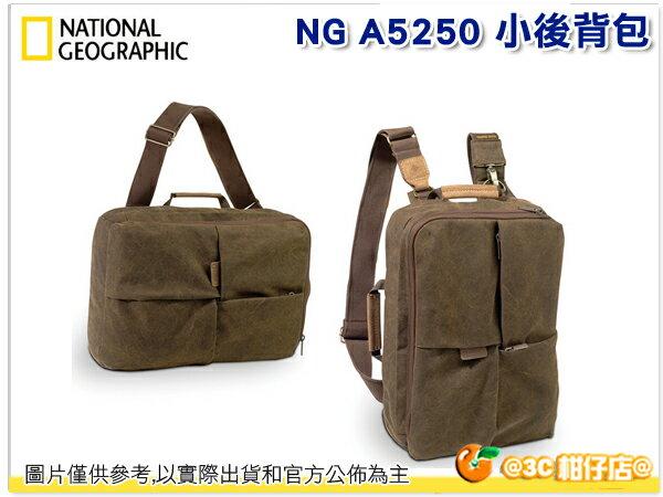 國家地理 National Geographic Africa NG A5250 NAG5250 小型後背包 相機包 攝影包 非洲系列 公司貨