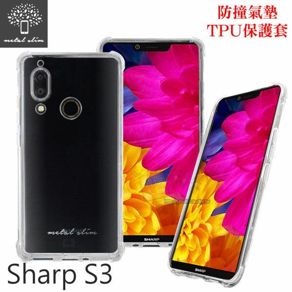 【愛瘋潮】99免運Metal-SlimSharpS3(6吋)防撞氣墊TPU手機保護套軟殼透明套