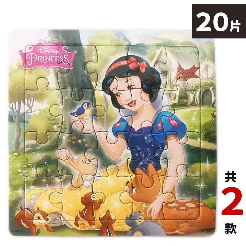 迪士尼公主拼圖 20片拼圖 QFC06  / 一個入(促50) 古錐拼圖 Disney Princess 睡美人 白雪公主 幼兒卡通拼圖 MIT製 京甫 正版授權 0