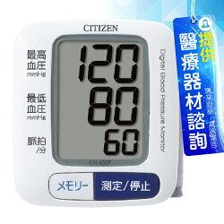 CITIZEN 星辰 手腕式電子血壓計 CH-650F 白色