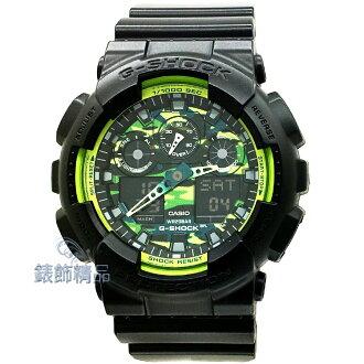 【錶飾精品】現貨CASIO卡西歐G-SHOCK GA-100LY-1ADR 萊姆綠迷彩層次感 全新原廠正品 情人生日禮物