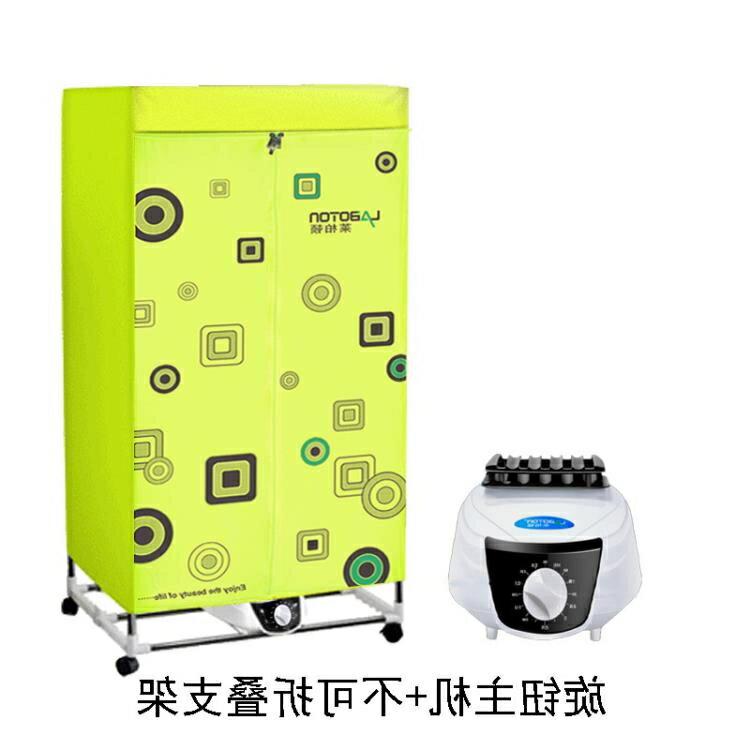 烘衣機 靜音幹衣機公司 烘幹機 幹衣機萊柏頓不銹鋼雙層家用