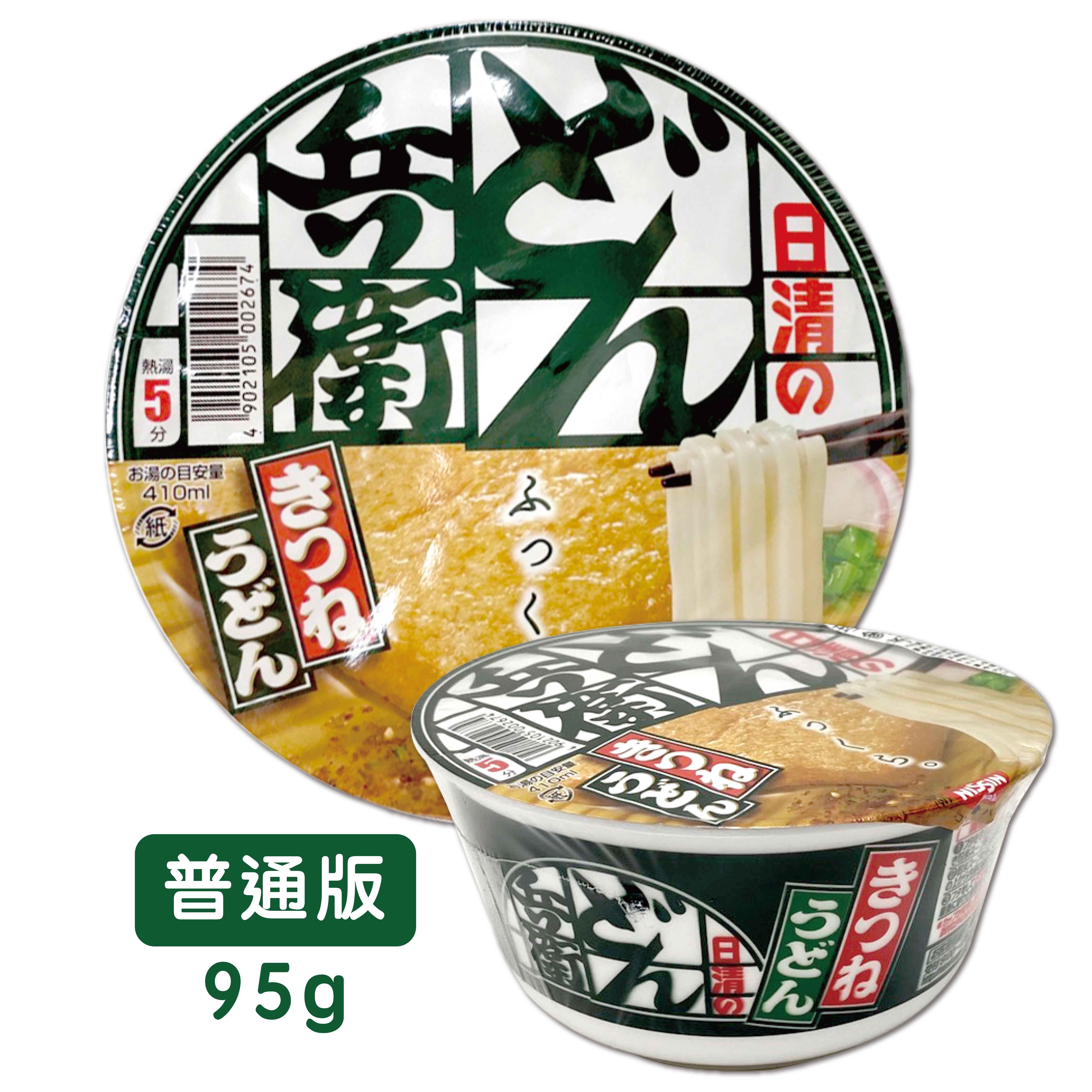 日本 NISSIN日清 兵衛 豆皮碗麵 普通95g/特盛130g/三入包麵90g 豆皮 泡麵 大份量