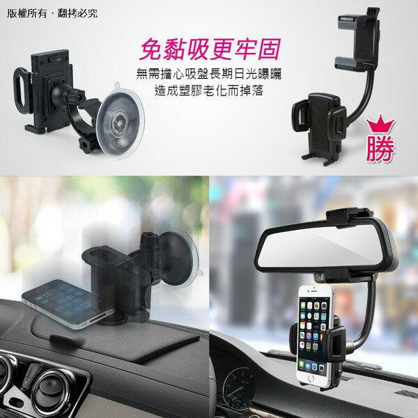 【Fun心玩】鈞嵐 AIBO GH5947 汽車 後視鏡專用 多功能 車用 手機架 導航車架 360度旋轉