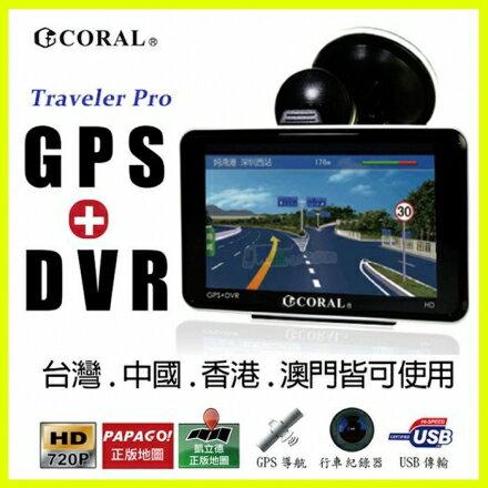 CORAL TP-668 四合一機種全功能行車紀錄器 105度廣角導航機 GPS軌跡記錄 內建8G 贈8G記憶卡 - 限時優惠好康折扣