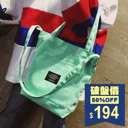 韓版馬卡龍階梯印花字母帆布手提包 側背包 兩用包 包飾衣院 P1867 現貨