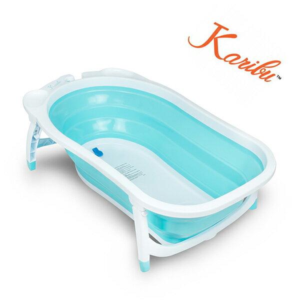 【Karibu Tubby】 嬰幼兒折疊式澡盆 / 浴盆 / 洗澡盆 (土耳其藍)