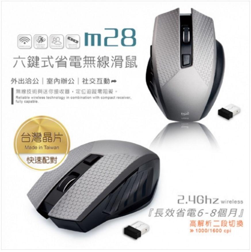 【迪特軍3C】E-books M28 六鍵式省電無線滑鼠 六鍵式功能1000/1600cpi切換 電池壽命六至八個月