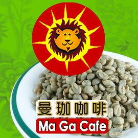曼珈咖啡【翡翠莊園藍標藝妓】咖啡生豆500克