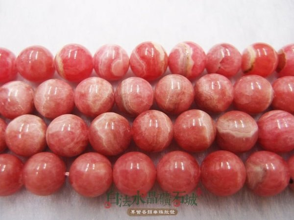 [彩色寶石限時優惠85折]阿根廷天然-紅紋石(菱锰礦)10mm串珠條珠首飾材料(團購區)-3條1標