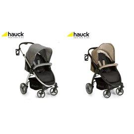 hauck lift up 4 手推車-亞麻灰 / 摩卡可可『121婦嬰用品館』 0