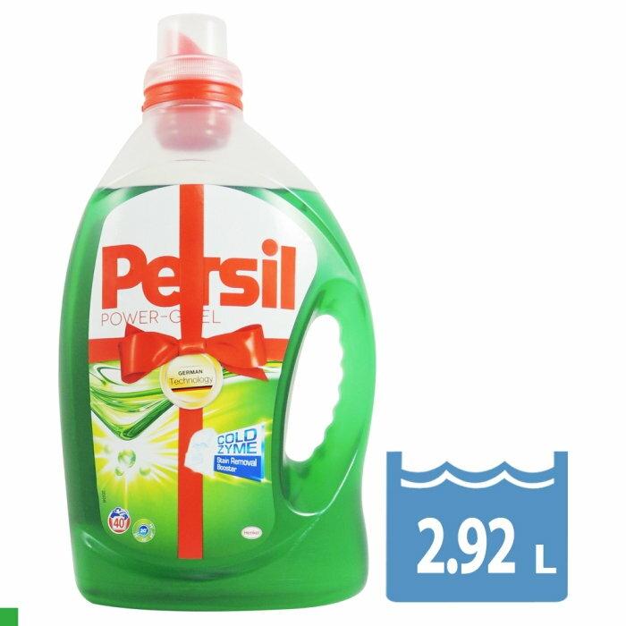 【德國Persil】原裝進口 寶瀅濃縮全效能洗衣凝露/洗衣精(強力洗淨)2.92L