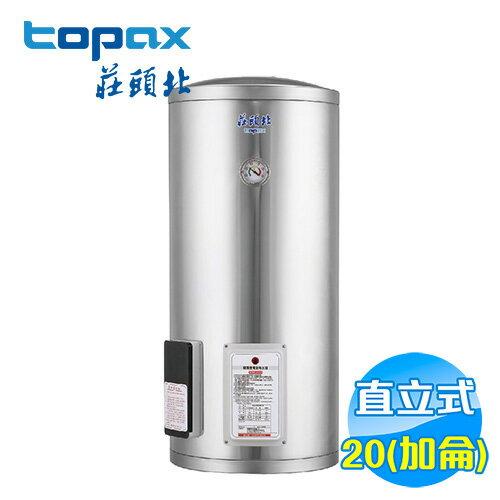 <br/><br/>  莊頭北 20加侖儲熱式電熱水器 TE-1200 【送標準安裝】<br/><br/>