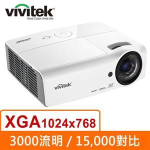 Vivitek DX563ST 短焦液晶投影機