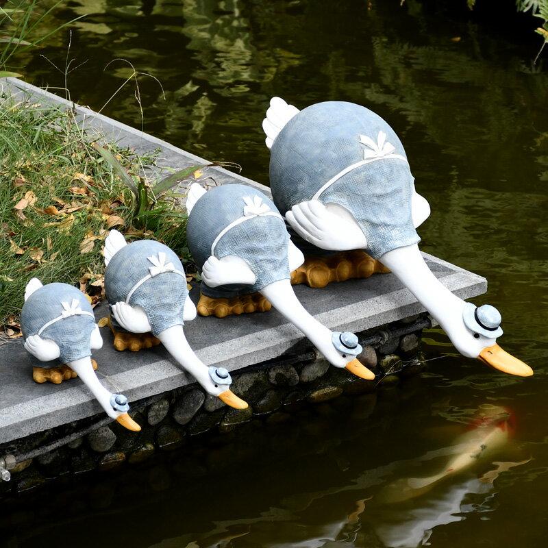 花園庭院水池裝飾可愛鴨子擺件創意小動物雕塑樹脂工藝品陽臺布置