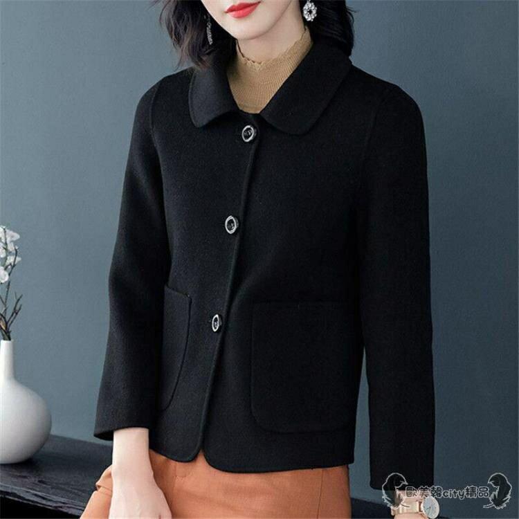 毛呢大衣 外套女秋冬新款小個子女士短款西裝領加厚開衫呢大衣 -  雙11 尚品