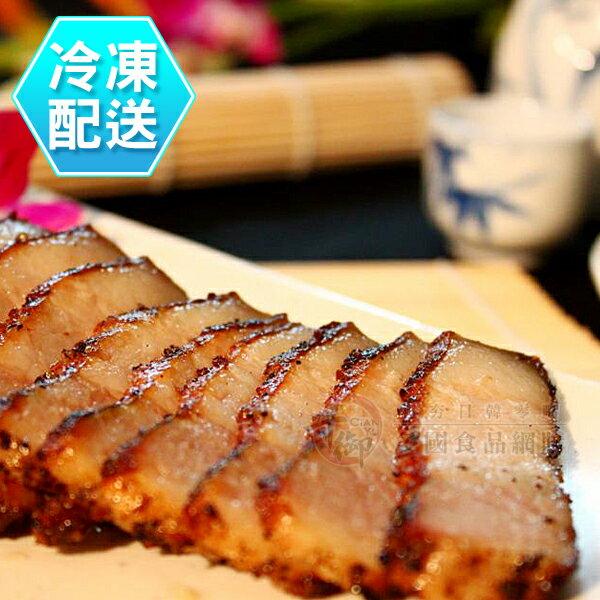 古早味鹹豬肉300g 冷凍商品[CO00445] 千御國際