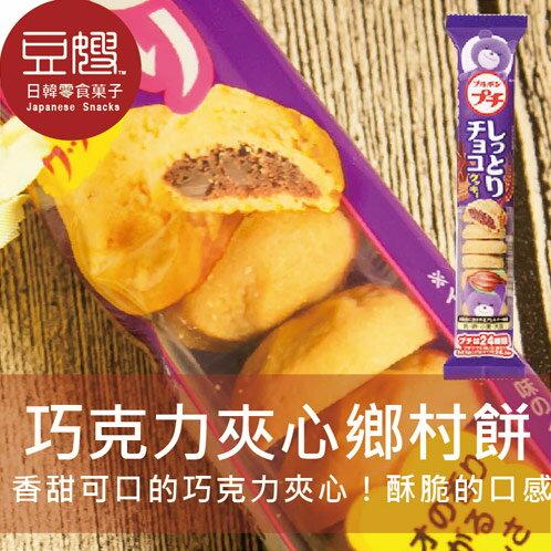 【即期特價】日本零食 北日本小熊 巧克力夾心鄉村餅乾