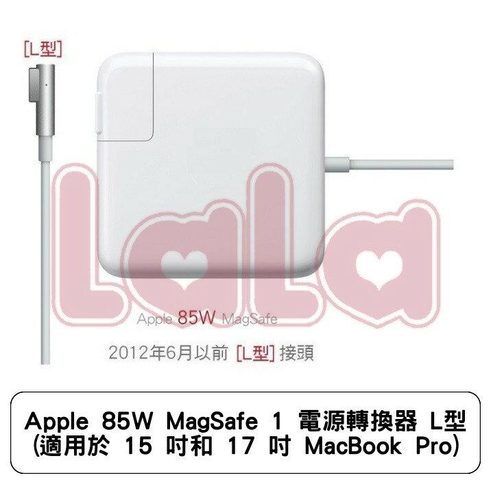 Apple 85W MagSafe 1 電源轉換器 L型 (適用於 15 吋和 17 吋 MacBook Pro)