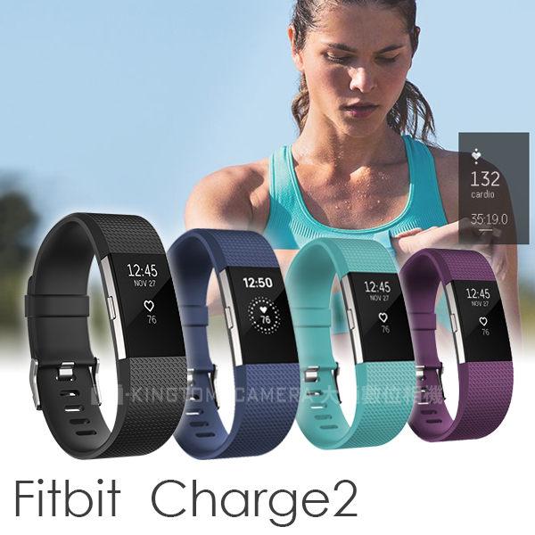 加贈皮革錶帶~ Fitbit Charge 2 智能樂活全能運動 運動手環 心跳 步數 睡眠偵測 可換錶帶 公司貨