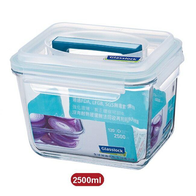 GlassLock 強化玻璃保鮮盒附提把2500ml長方型野餐盒RP602便當盒-大廚師百貨