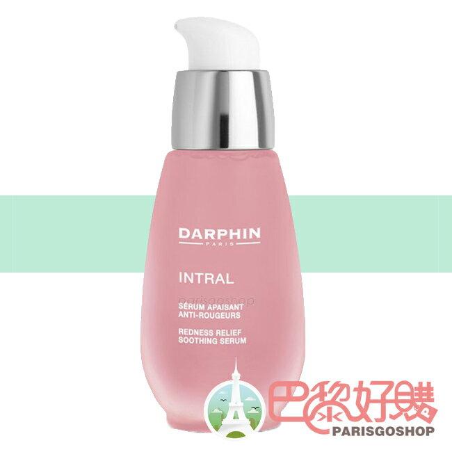 Darphin 朵法 全效舒緩精華液 30ML 粉紅精華 舒敏 敏感肌