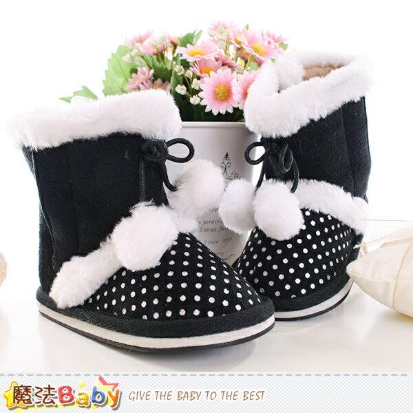 女童靴 女童保暖雪靴 魔法Baby~sh9979