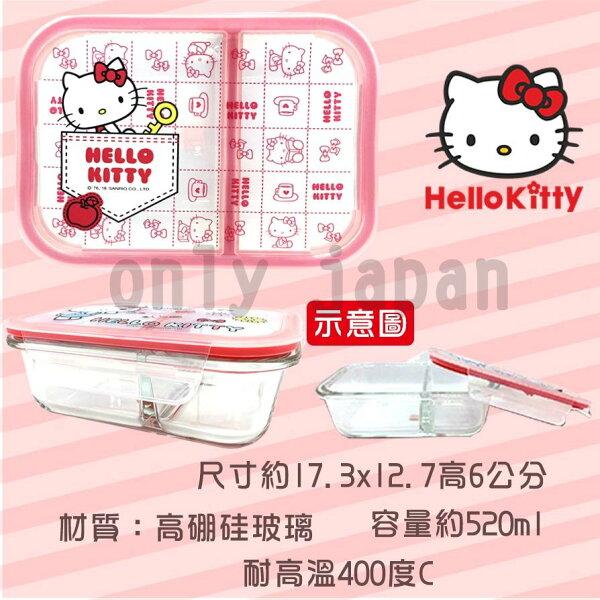 【真愛日本】18090700001分隔耐熱玻璃保鮮盒-KT格子紅凱蒂貓kitty便當盒耐熱玻璃分隔餐盒飯盒保鮮盒