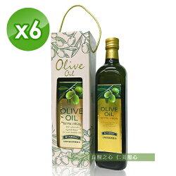 台糖 頂級橄欖油禮盒(750ml/盒)x6