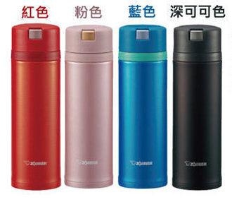吉盛聯合:免運費象印0.36LQuickOpen不鏽鋼真空保溫杯SM-XB36(藍)