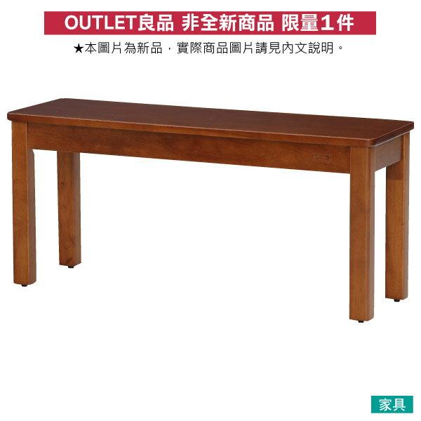 ◎(OUTLET)實木長凳 比特#18C11(柚木色) 南洋檜木 福利品 NITORI宜得利家居 0