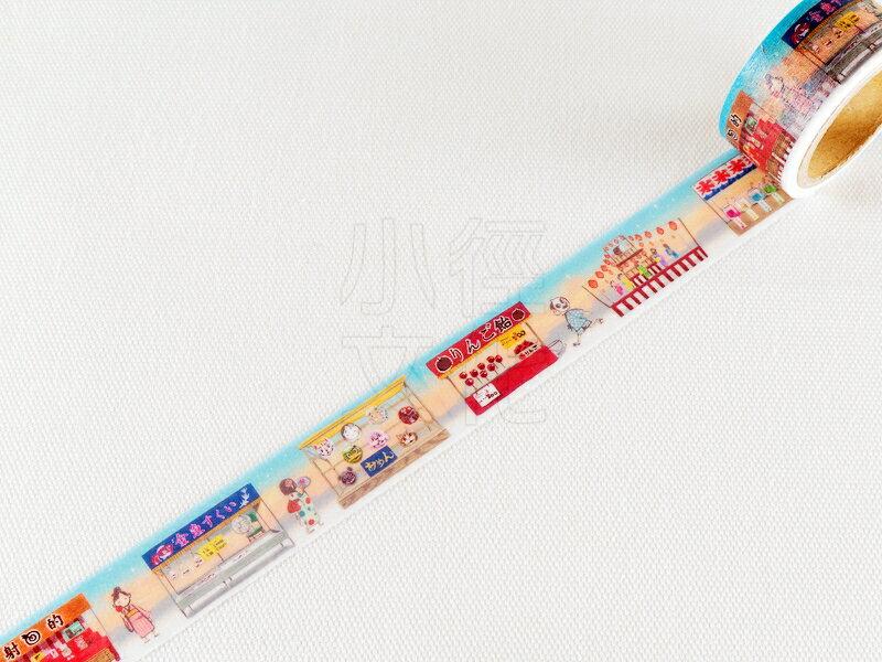 ~小徑文化~ 和紙膠帶 Yano design 旅行假期系列 ~ 節日 ^( YD~MK~