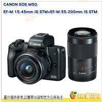 Canon數位單眼相機推薦到Canon EOS M50 EF-M 15-45mm + 55-200mm IS STM KIT 雙鏡組 公司貨 4K NFC 翻轉螢幕就在3C 柑仔店推薦Canon數位單眼相機