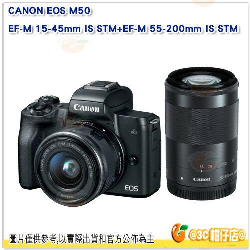 CanonEOSM50EF-M15-45mm+55-200mmISSTMKIT雙鏡組公司貨4KNFC翻轉螢幕