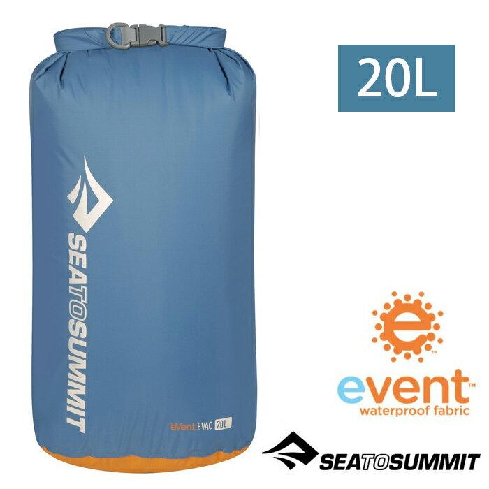 【Sea To Summit 澳洲】EVAC 輕量防水收納袋 eVent 防水袋 壓縮袋 登山 旅行打包 羽絨衣收納 睡袋收納 藍色 (AEDS20) 【容量20L】