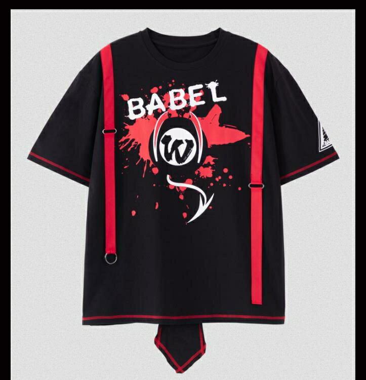 明日游戲周邊衣服動漫二次元方舟干員W角色印象織帶短袖T恤 【魔法星空】