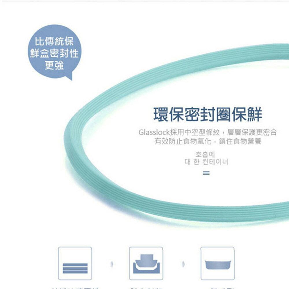 Glasslock 附提把手提強化玻璃保鮮盒- 2500ml/韓國製造/可微波/野餐手提款/耐瞬間溫差120度/減塑餐盒 5
